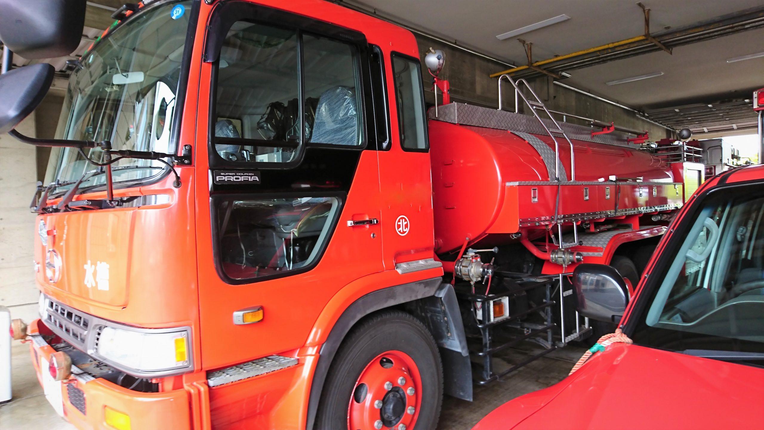 消防車水槽車